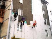 Работа по утеплению квартир и домов,  Днепр