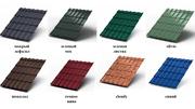 Металлочерепица + 16 видов кровельных материалов